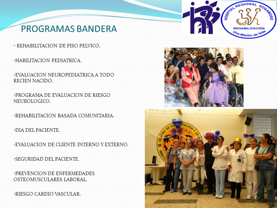 PROGRAMAS BANDERA REHABILITACION DE PISO PELVICO.