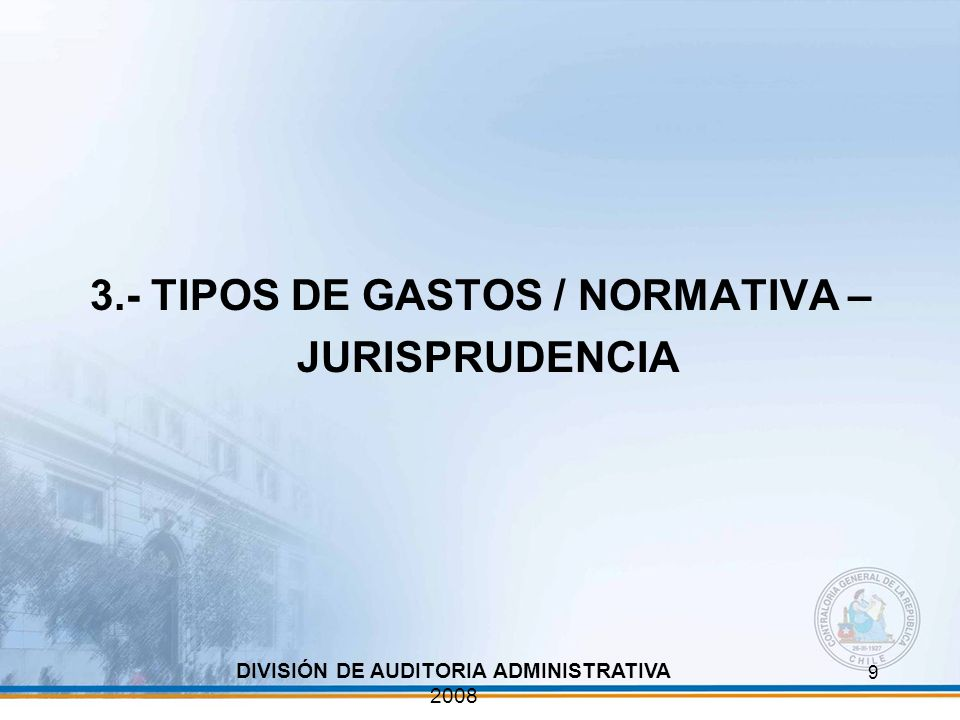 DIVISIÓN DE AUDITORIA ADMINISTRATIVA
