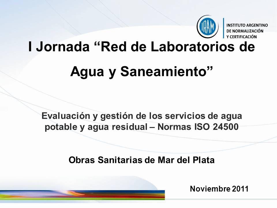 I Jornada Red de Laboratorios de Obras Sanitarias de Mar del Plata
