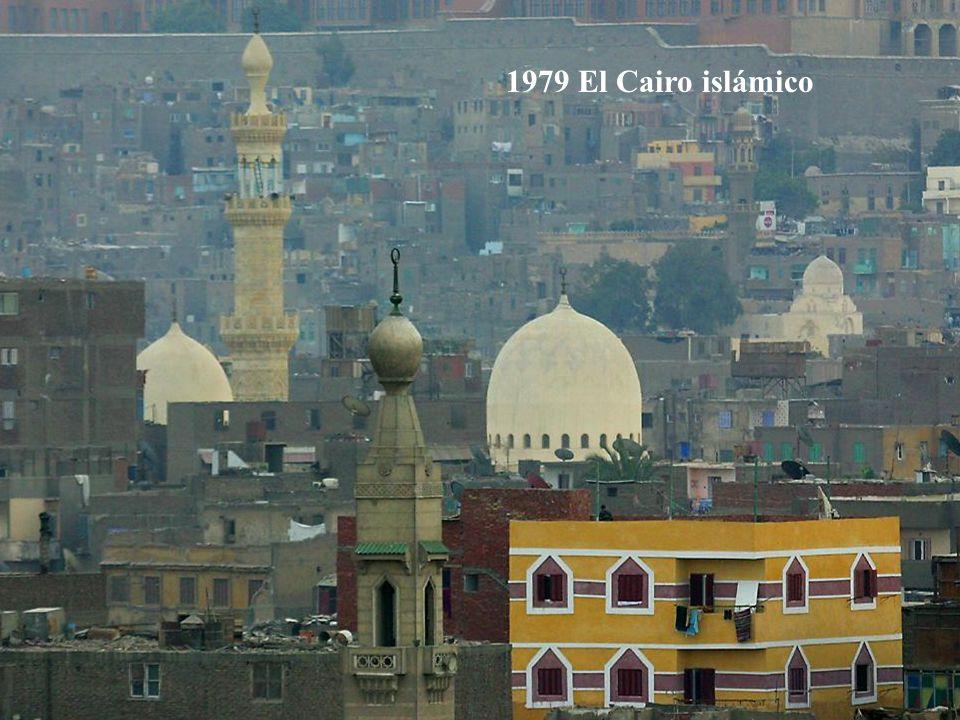 1979 El Cairo islámico