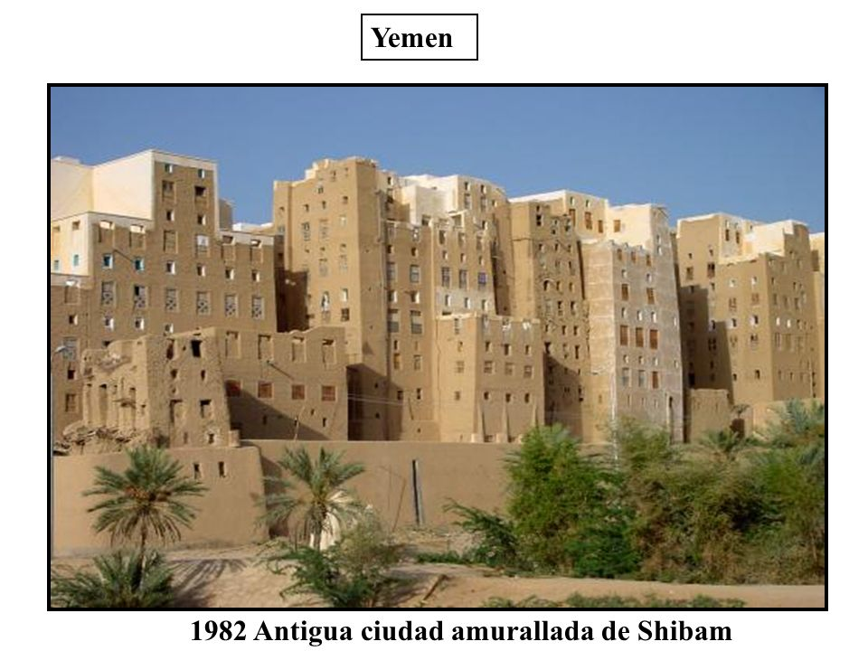 Yemen 1982 Antigua ciudad amurallada de Shibam