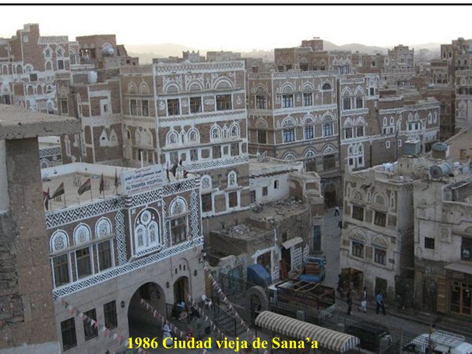 1986 Ciudad vieja de Sana'a