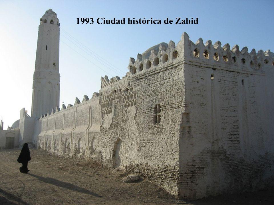 1993 Ciudad histórica de Zabid