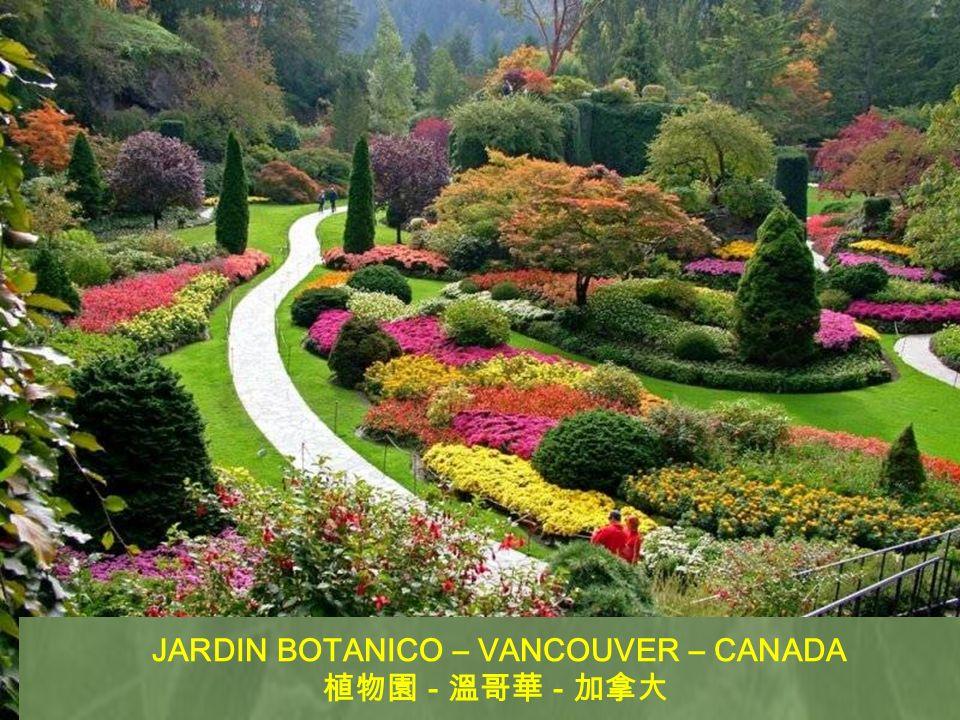 JARDIN BOTANICO – VANCOUVER – CANADA