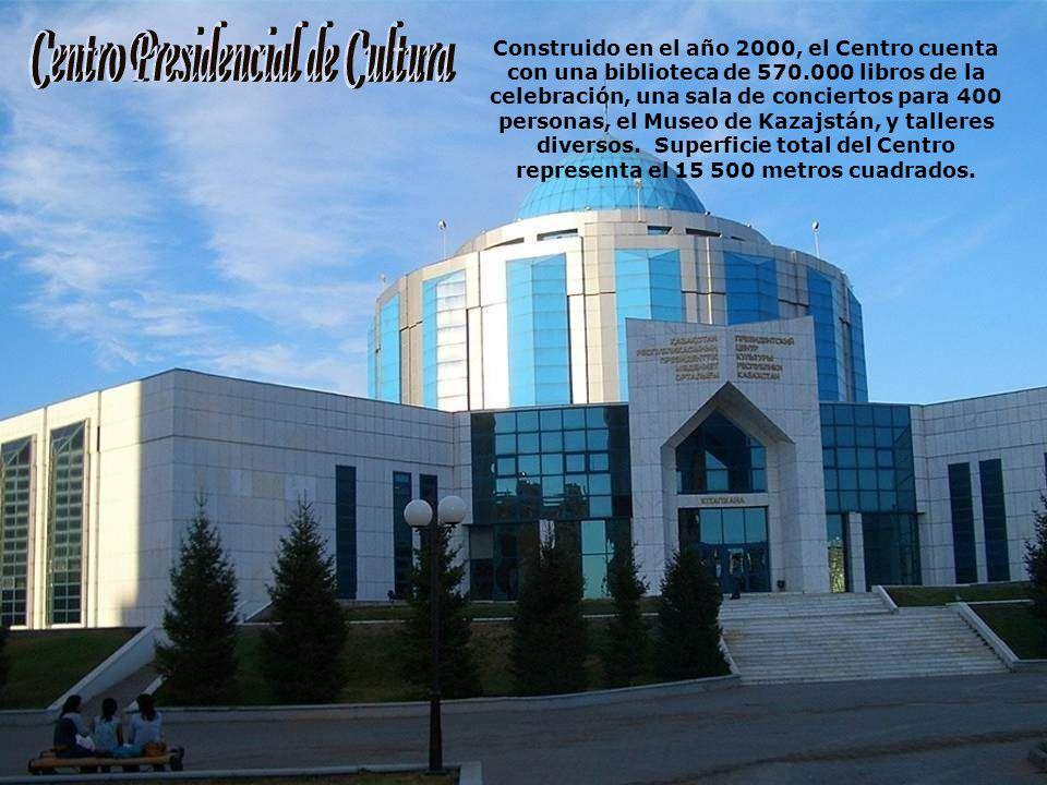 Centro Presidencial de Cultura