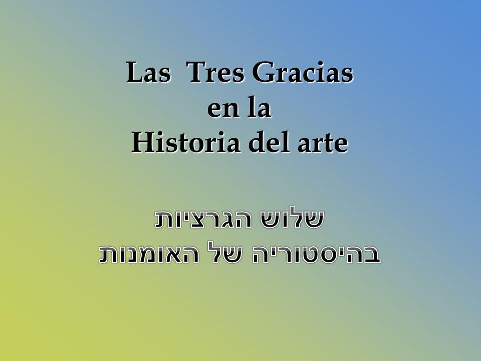Las Tres Gracias en la Historia del arte שלוש הגרציות בהיסטוריה של האומנות