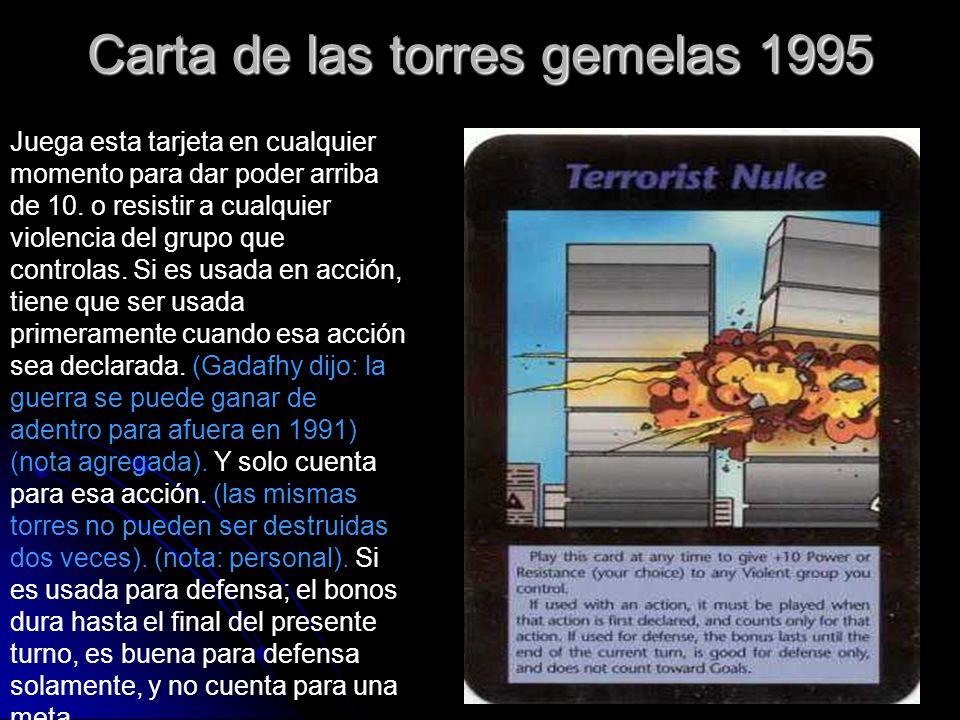 Carta de las torres gemelas 1995