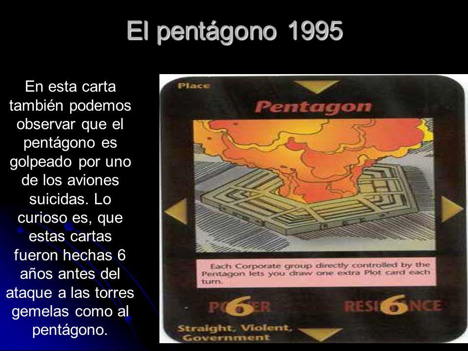 El pentágono 1995