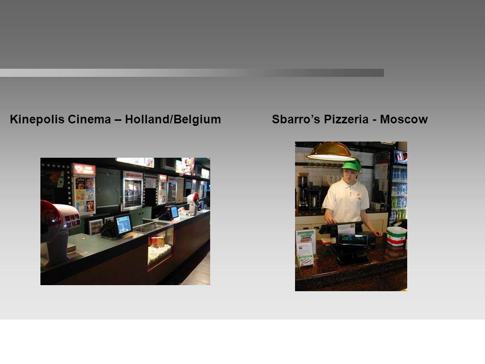 Sbarro's Pizzeria - Moscow