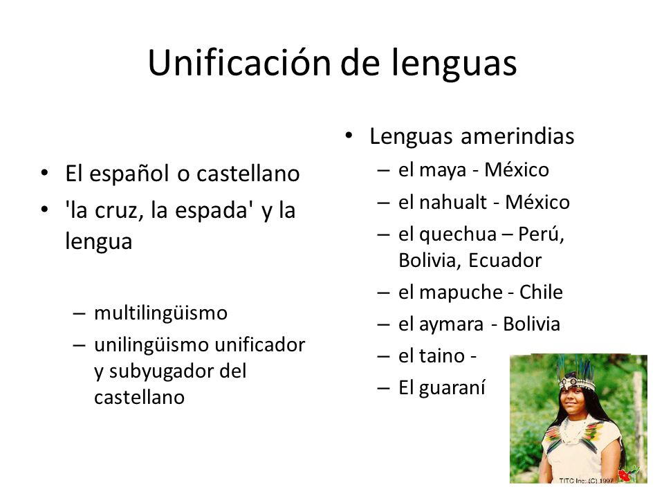 Unificación de lenguas