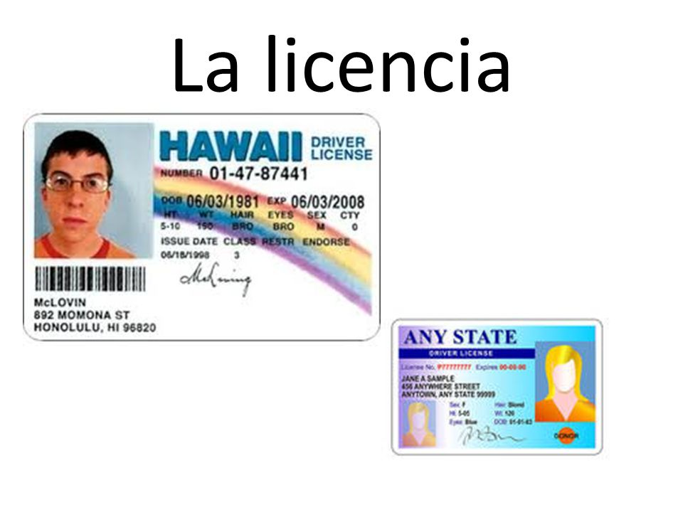 La licencia