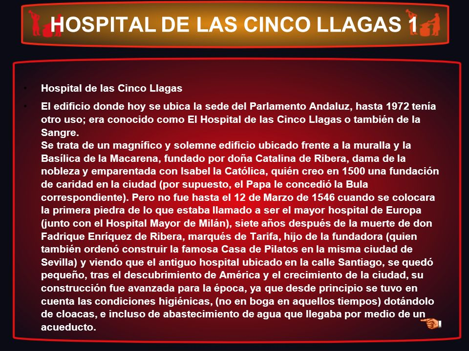 HOSPITAL DE LAS CINCO LLAGAS 1