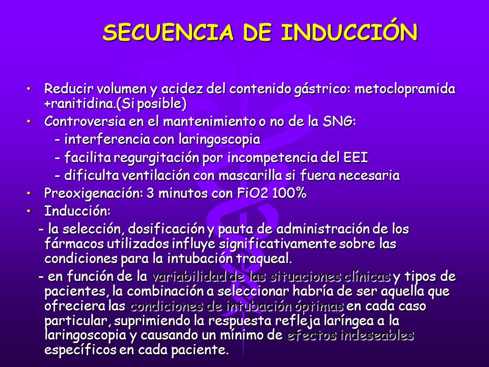 SECUENCIA DE INDUCCIÓN