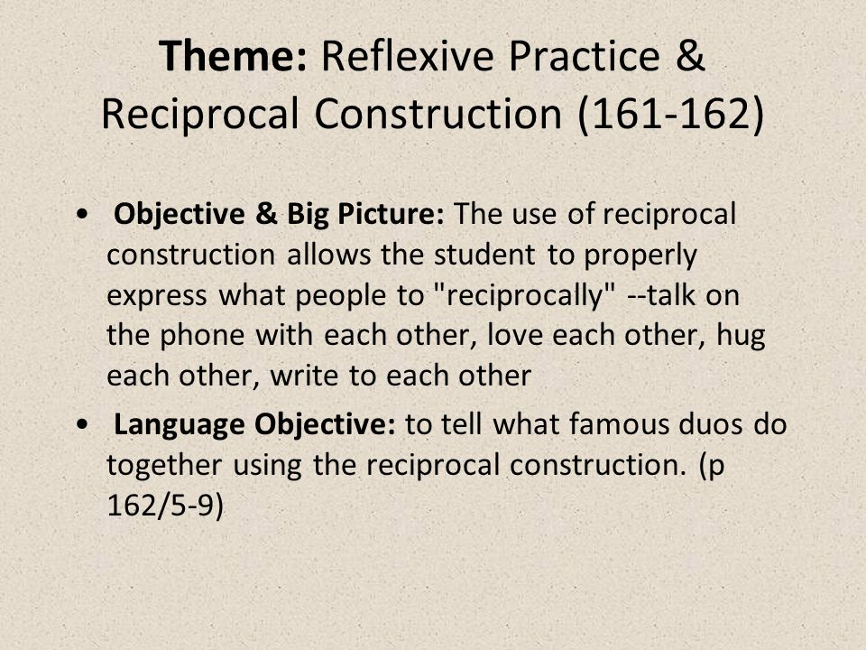 Theme: Reflexive Practice & Reciprocal Construction (161-162)