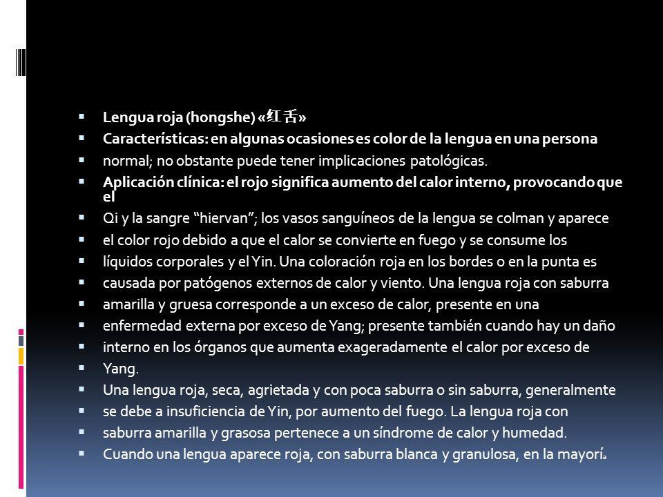 Lengua roja (hongshe) «红舌»