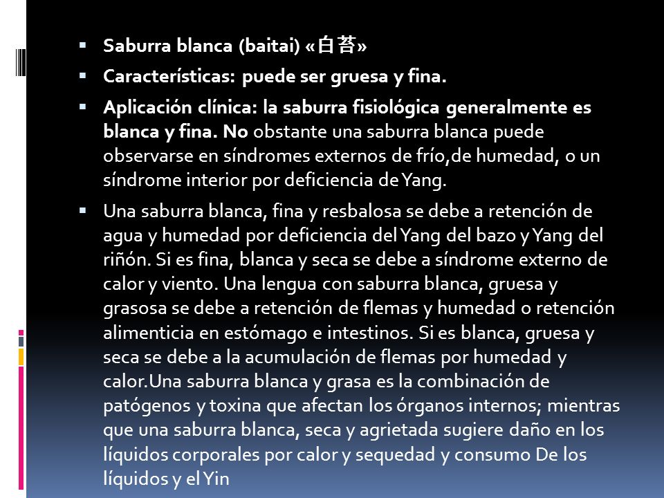 Saburra blanca (baitai) «白苔»