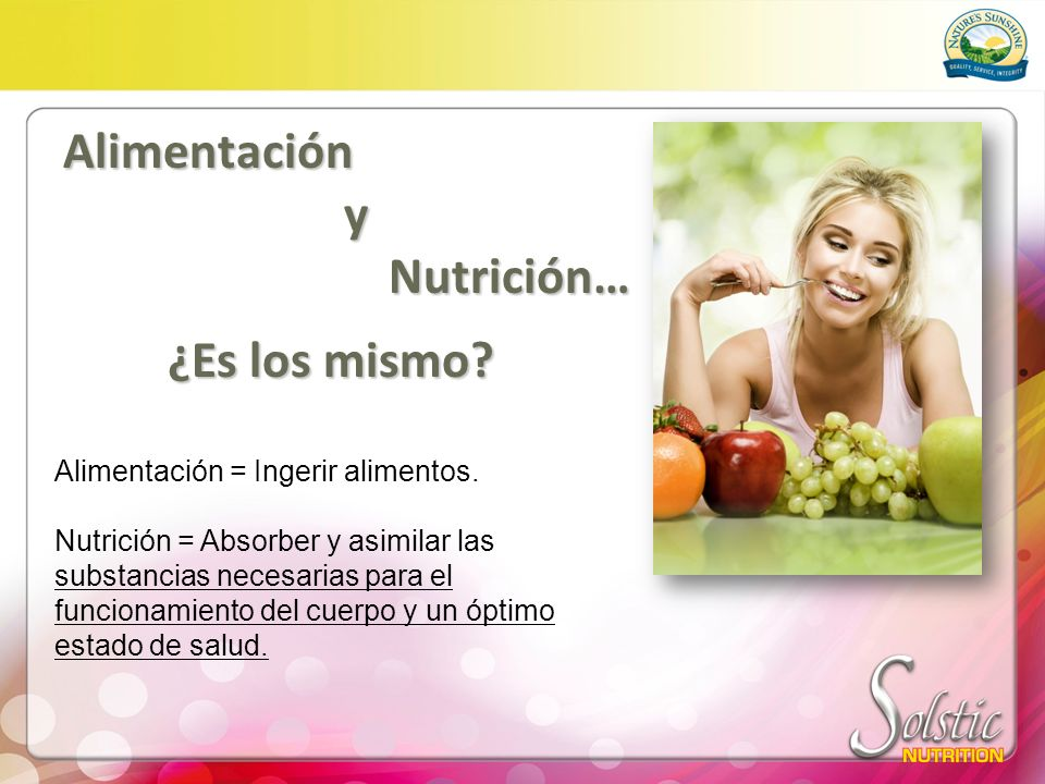 Alimentación y Nutrición… ¿Es los mismo