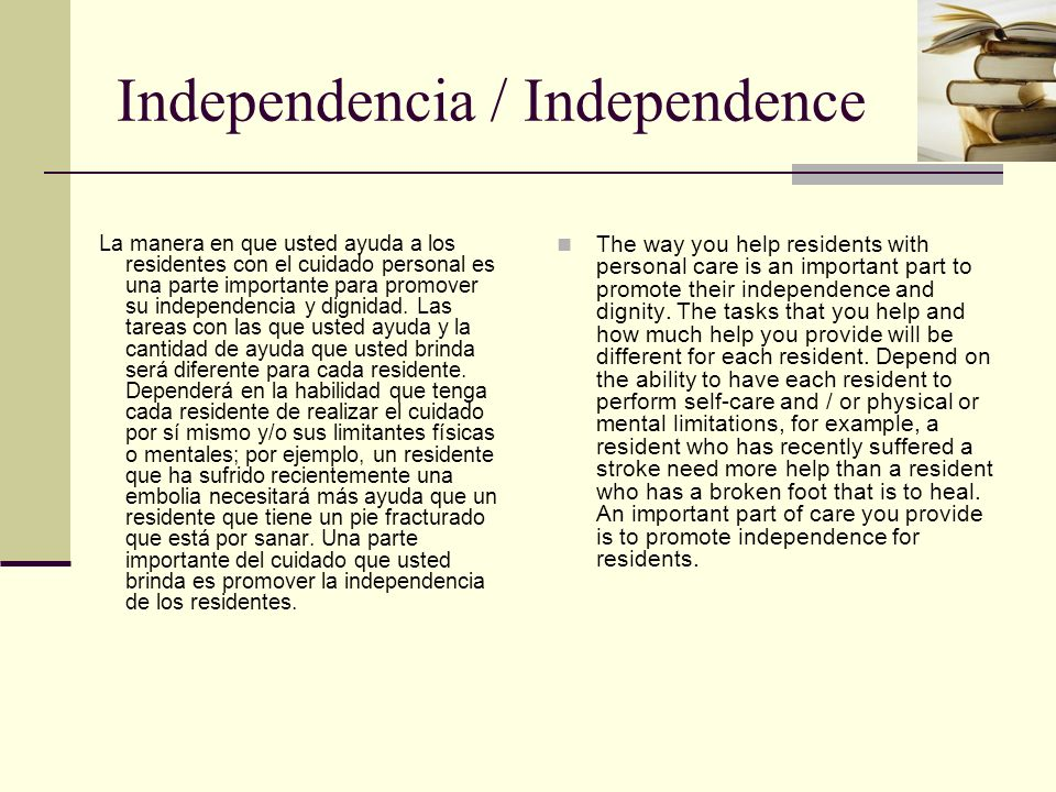 Independencia / Independence