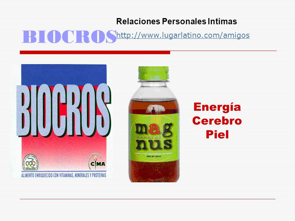 BIOCROS Energía Cerebro Piel Relaciones Personales Intimas