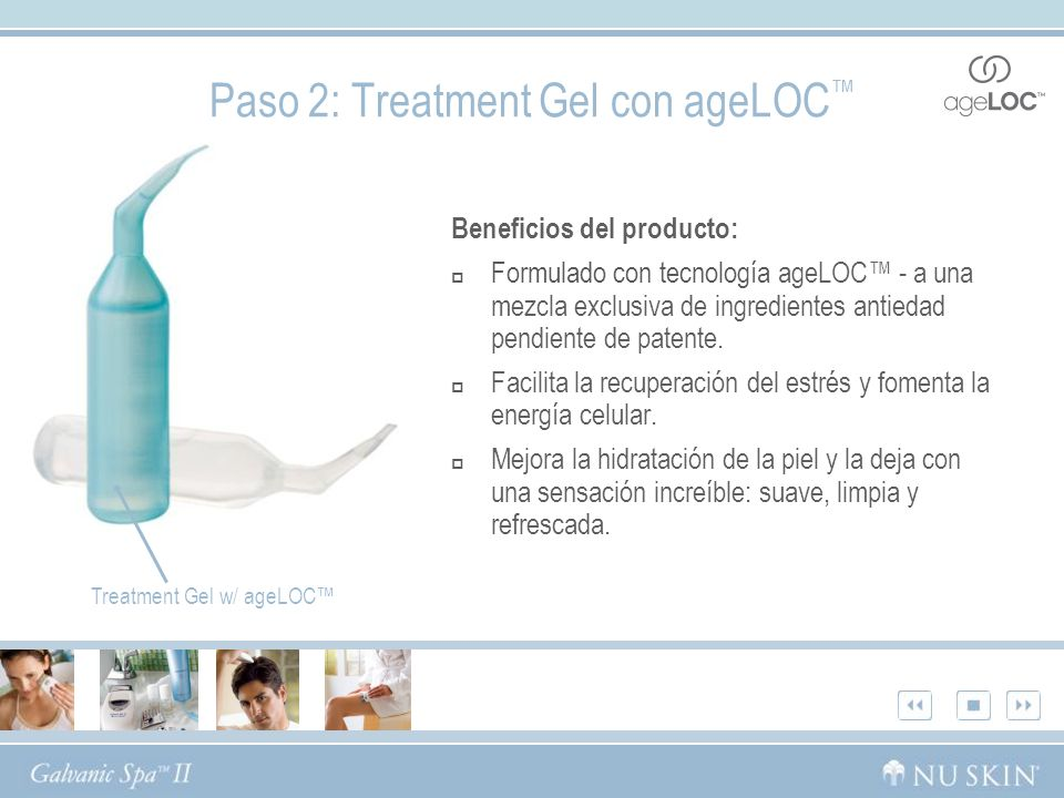 Paso 2: Treatment Gel con ageLOC™