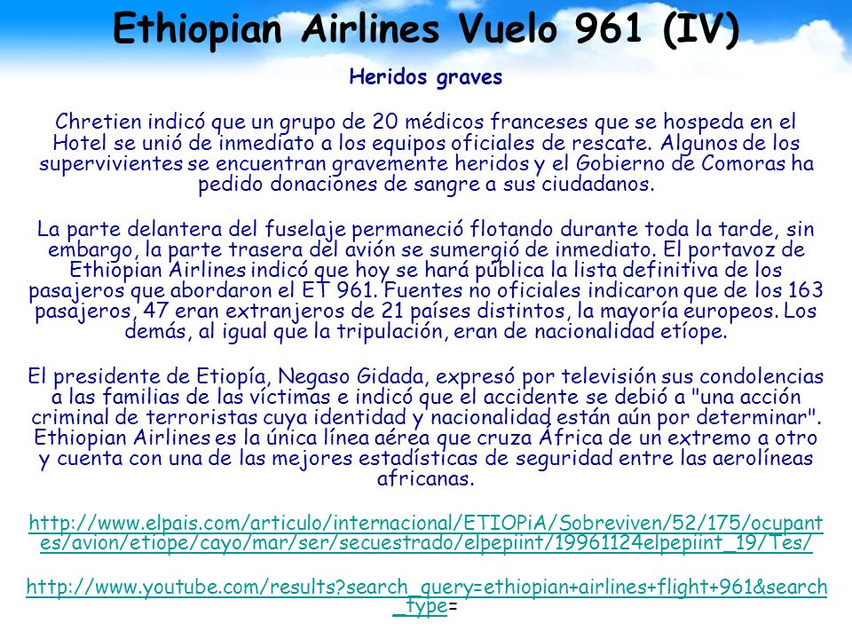 Ethiopian Airlines Vuelo 961 (IV)