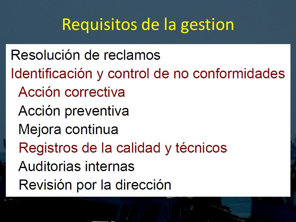Requisitos de la gestion