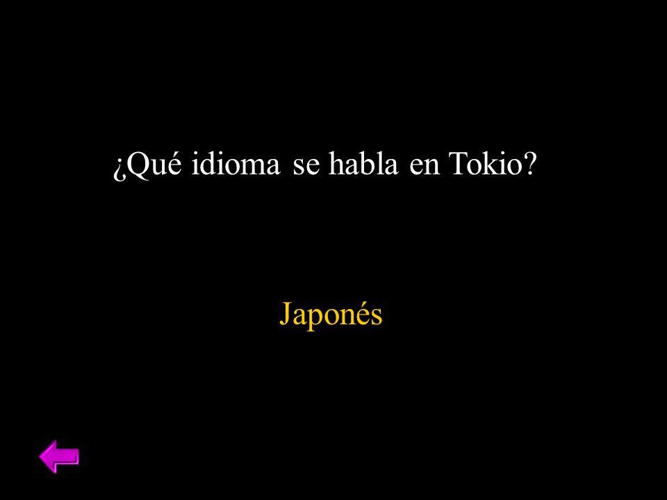 ¿Qué idioma se habla en Tokio