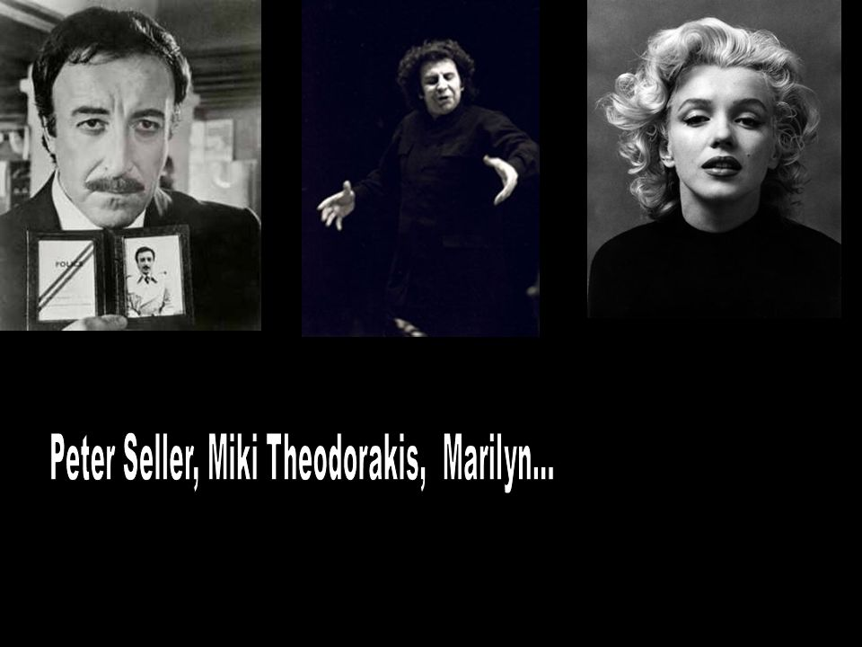 Peter Seller, Miki Theodorakis, Marilyn...