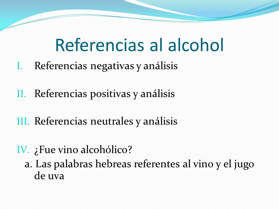 Referencias al alcohol