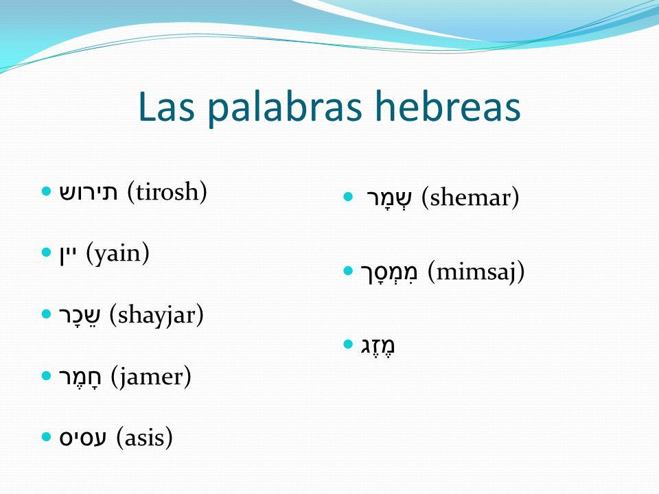 Las palabras hebreas תירוש (tirosh) יין (yain) שֵכָר (shayjar)