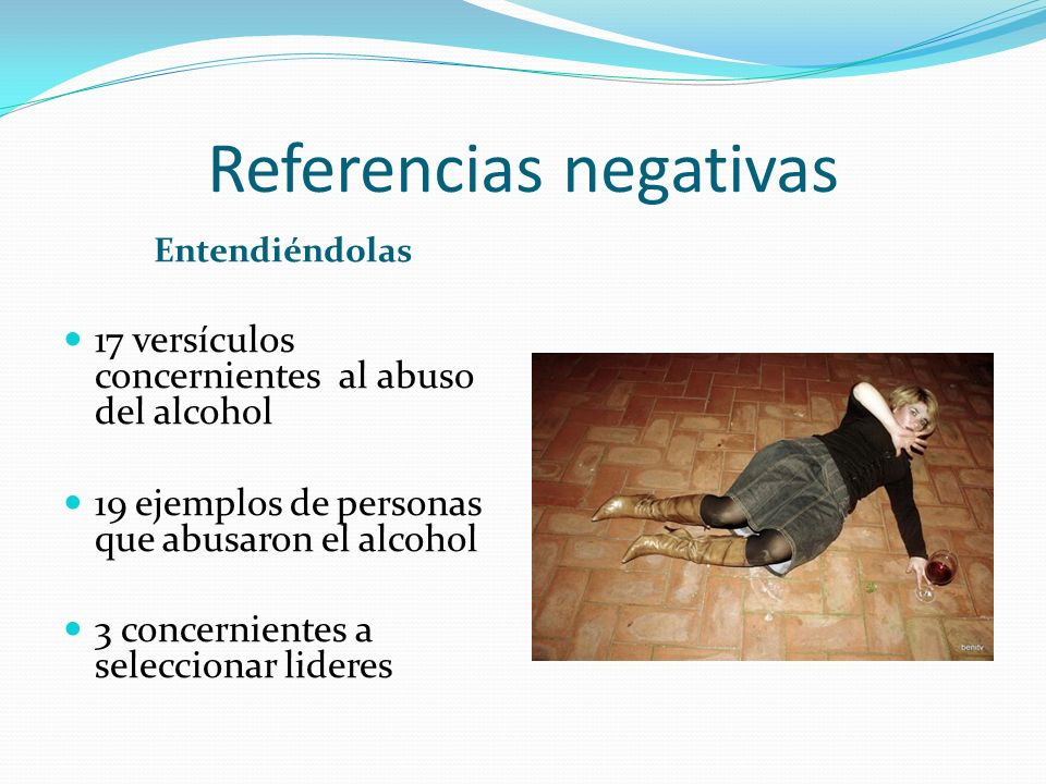 Referencias negativas
