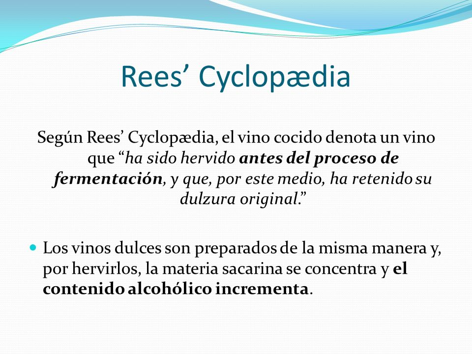 Rees' Cyclopædia