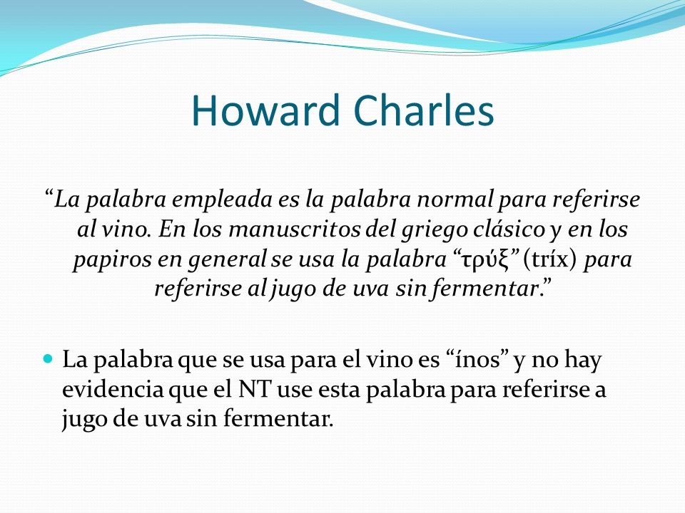 Howard Charles