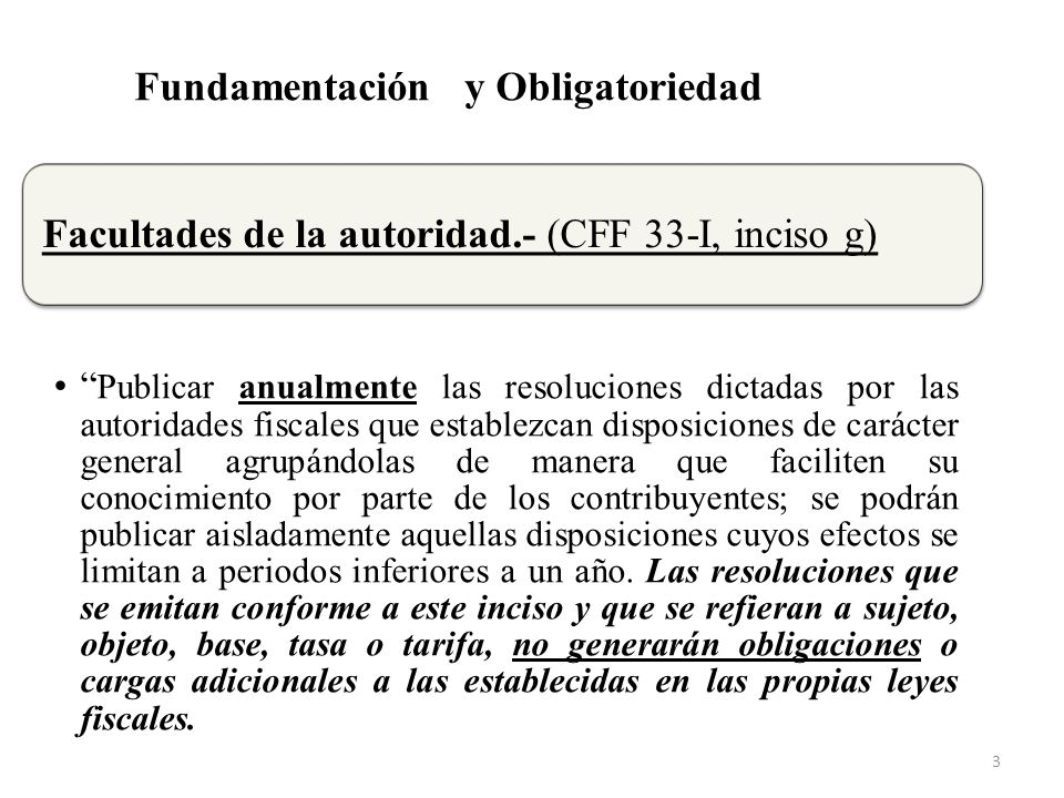 Fundamentación y Obligatoriedad