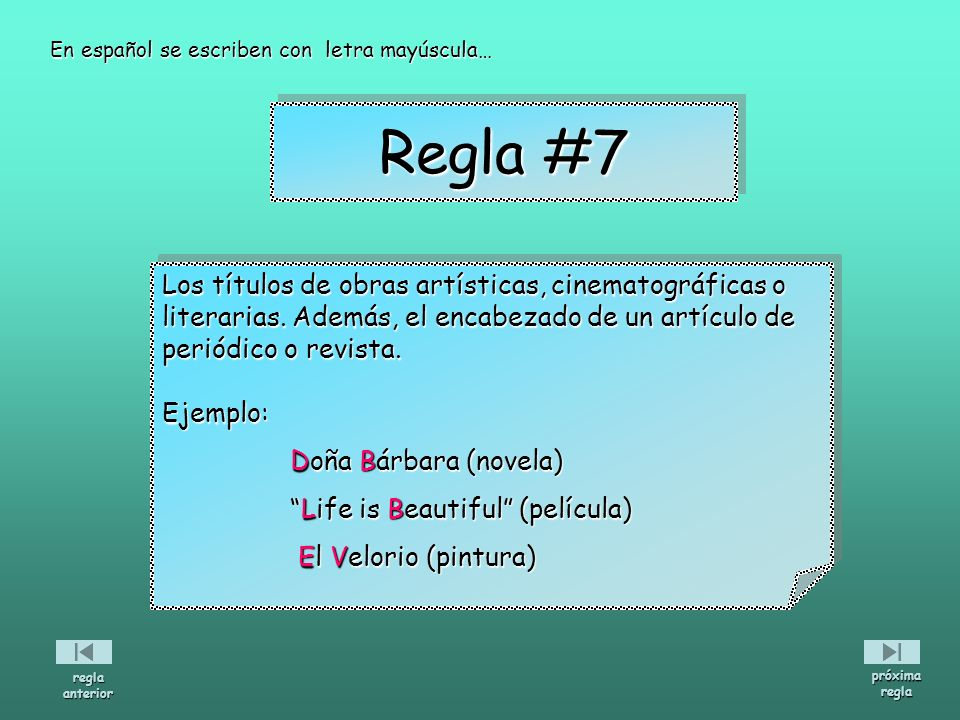 Regla #7 Los títulos de obras artísticas, cinematográficas o