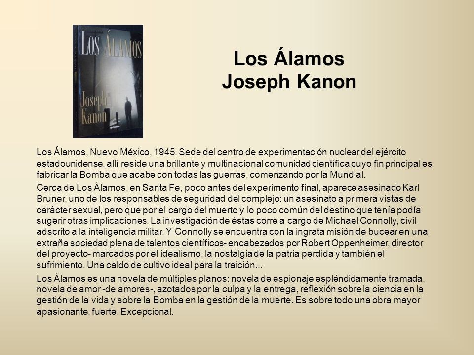 Los Álamos Joseph Kanon