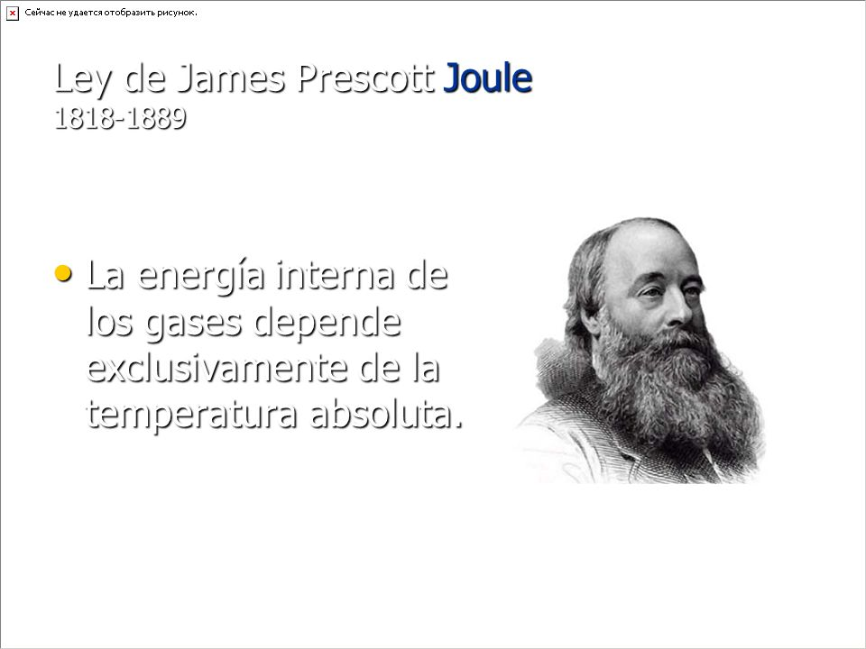 Ley de James Prescott Joule