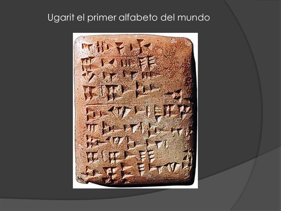 Ugarit el primer alfabeto del mundo