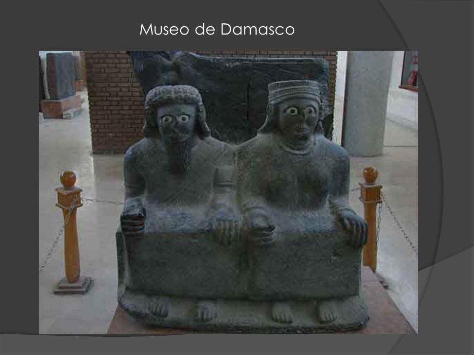 Museo de Damasco