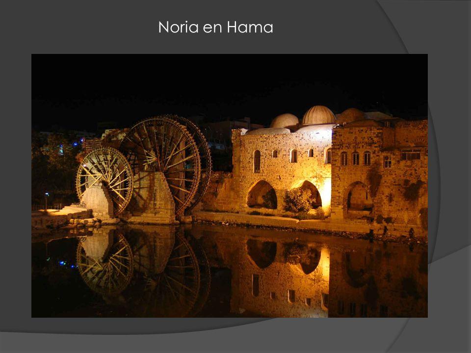 Noria en Hama