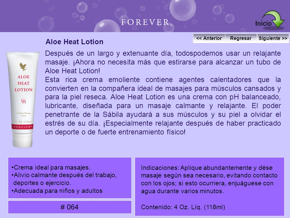 Inicio Aloe Heat Lotion
