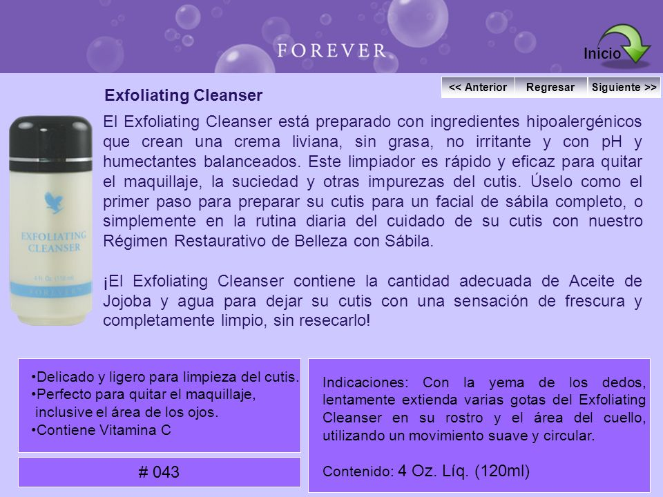 Inicio Exfoliating Cleanser