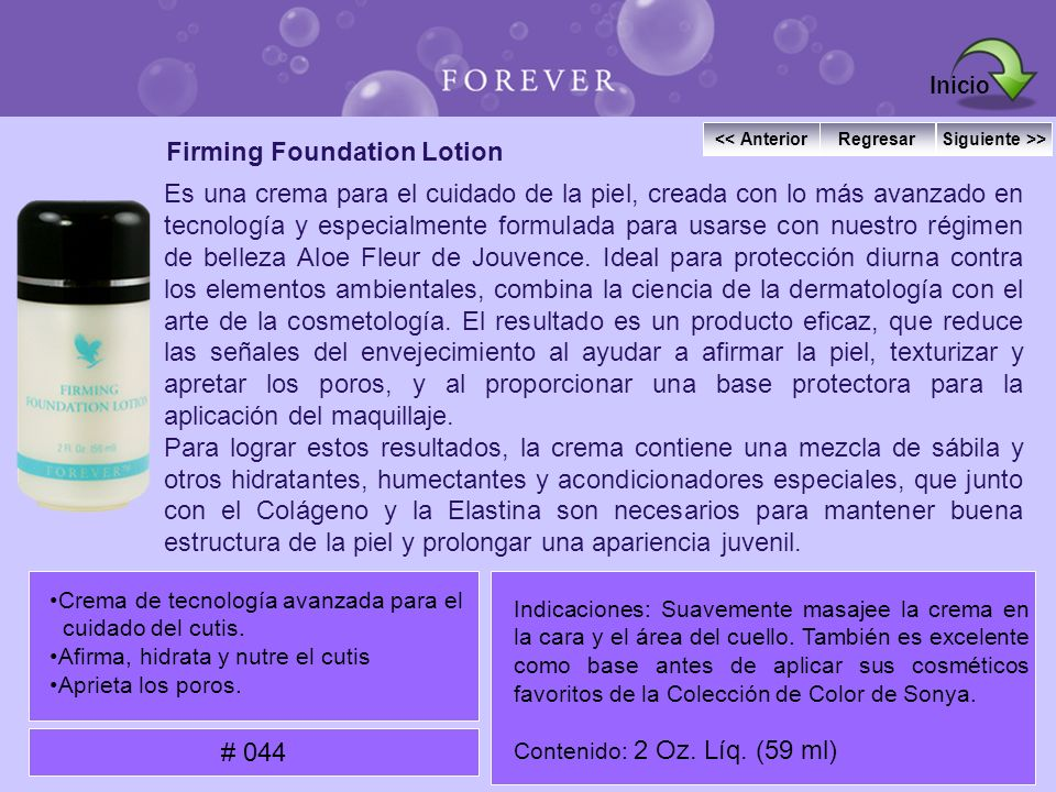 Firming Foundation Lotion