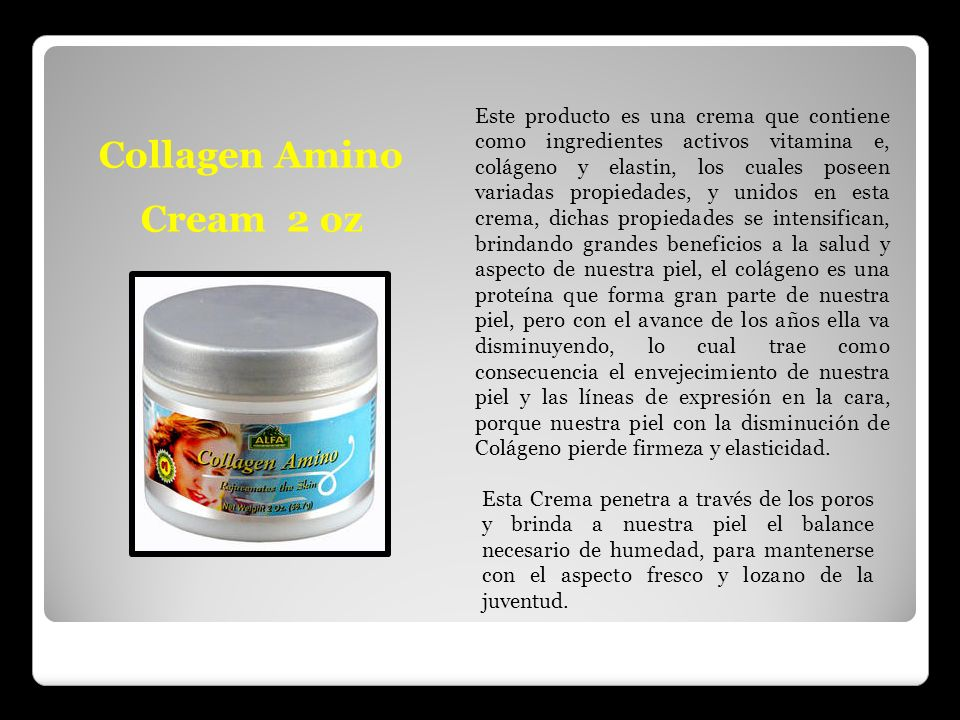 Collagen Amino Cream 2 oz