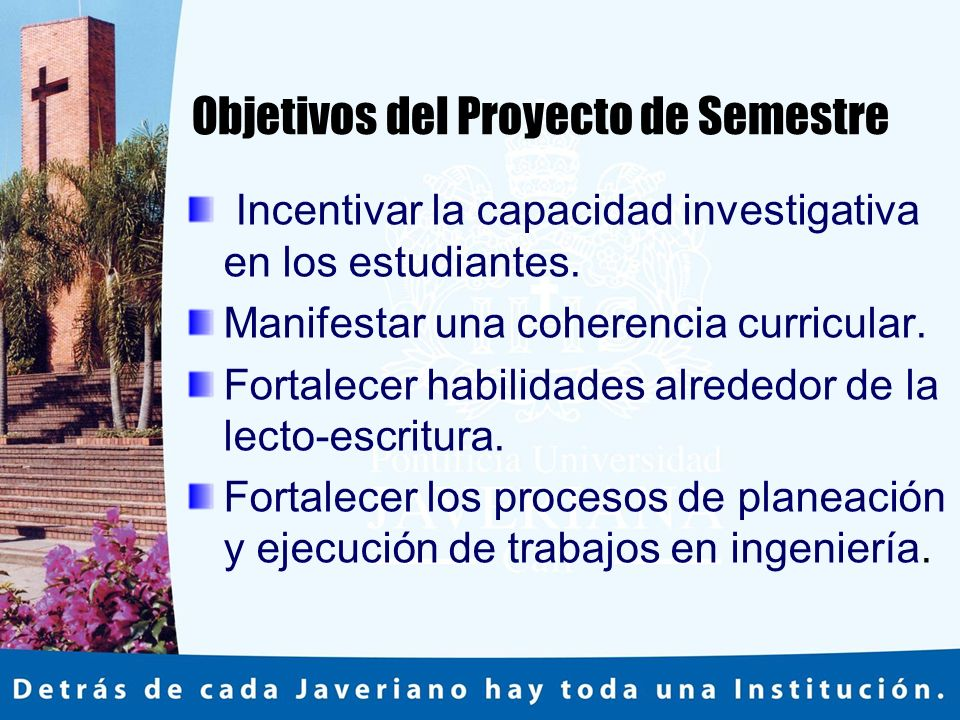 Objetivos del Proyecto de Semestre
