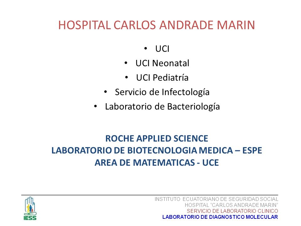 LABORATORIO DE BIOTECNOLOGIA MEDICA – ESPE AREA DE MATEMATICAS - UCE