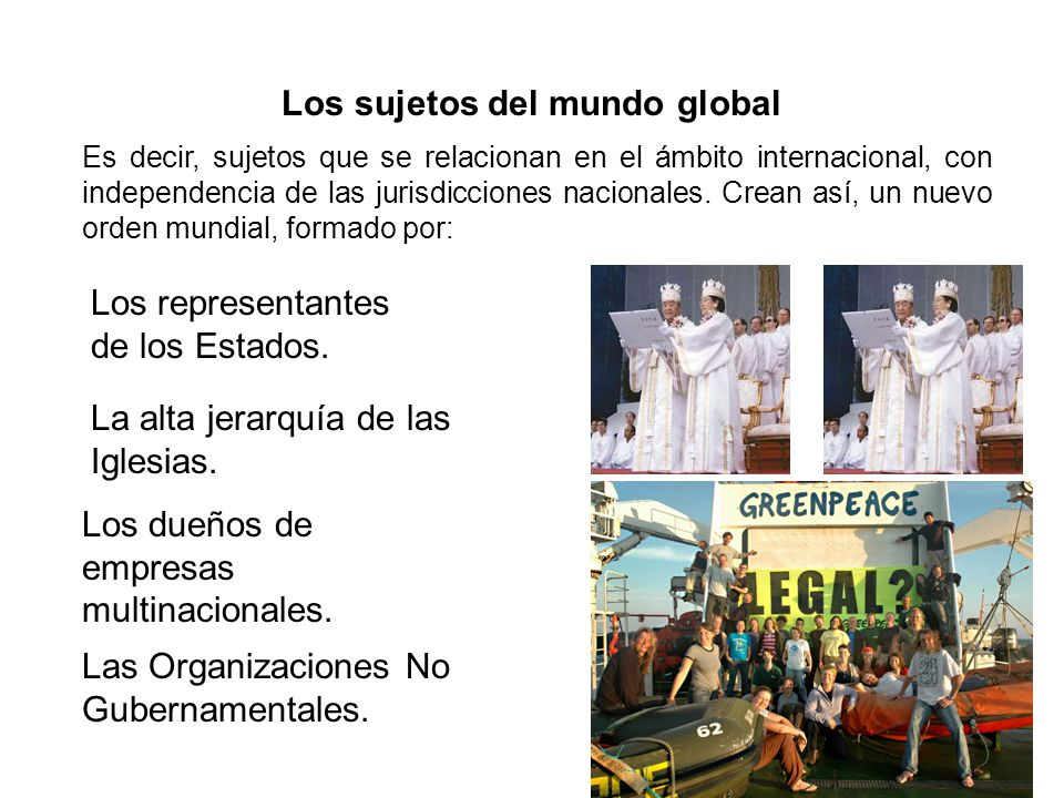 Los sujetos del mundo global