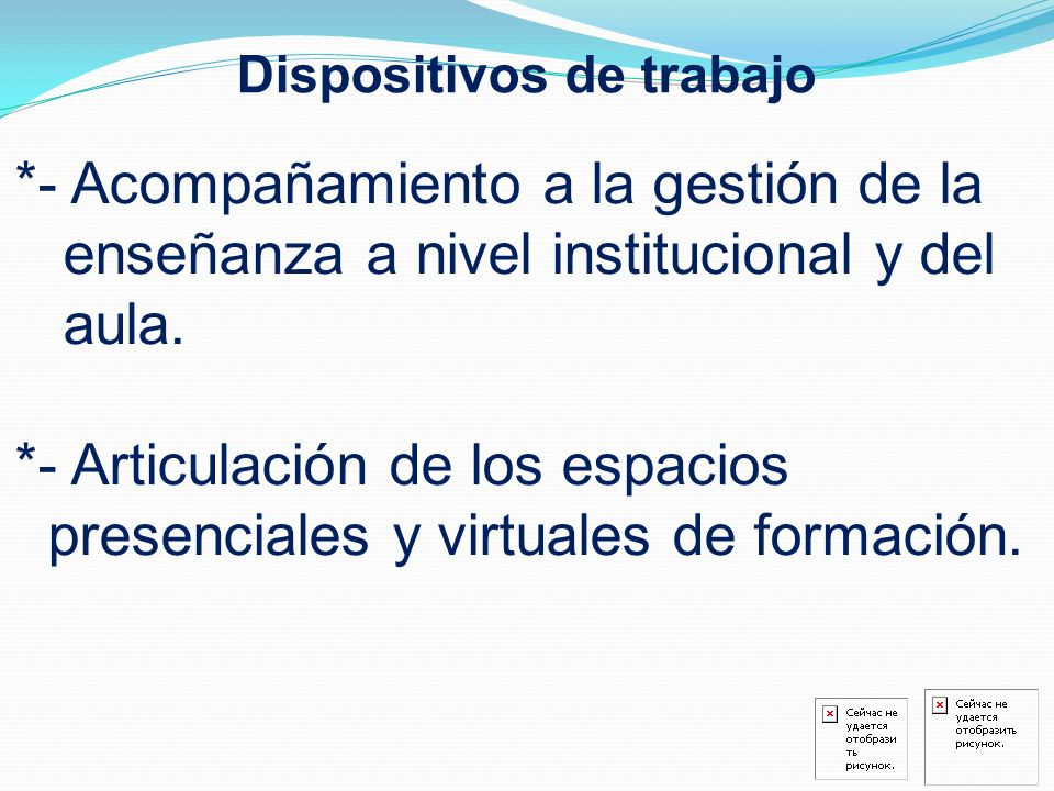 Dispositivos de trabajo