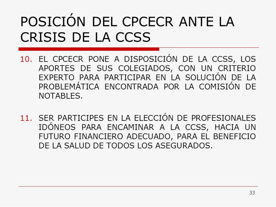 POSICIÓN DEL CPCECR ANTE LA CRISIS DE LA CCSS