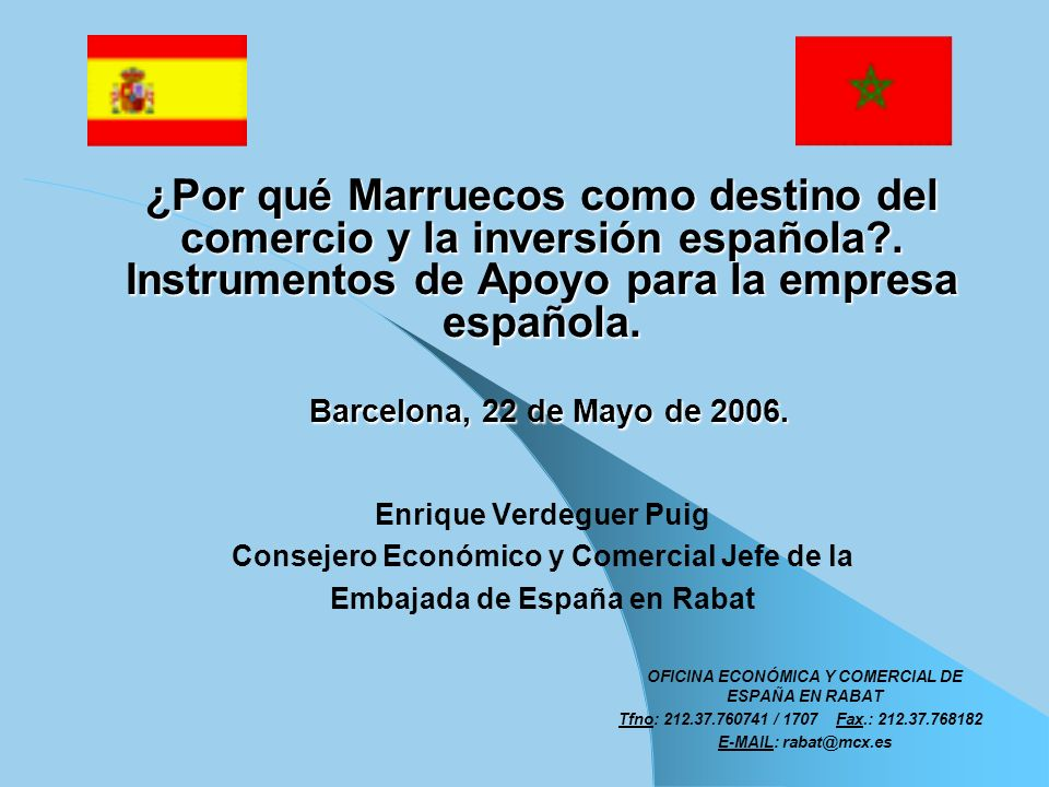 ¿Por qué Marruecos como destino del comercio y la inversión española
